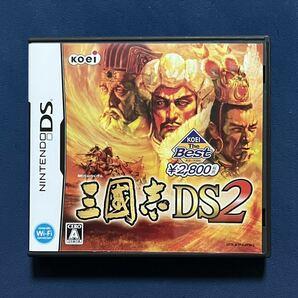 【動作確認画像有り】 DS 三國志 DS2 三国志 DS2 ニンテンドーDS Nintendo 任天堂 ゲームソフト カセット 歴史シミュレーションゲーム