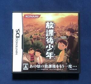 【動作確認画像有り】 DS 放課後少年 ニンテンドーDS 任天堂DS ゲームソフト カセット