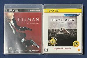 【動作確認済み】 PS3 ヒットマン アブソリューション HITMAN ABSOLUTION HEAVY RAIN ヘビーレイン 2点セット まとめ売り プレステ3