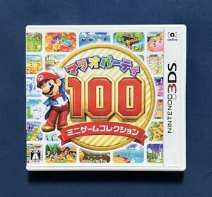 【動作確認画像有り】 3DS マリオパーティ100 ミニゲームコレクション ニンテンドー3DS Nintendo 任天堂 ゲームソフト カセット