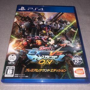 機動戦士ガンダム EXTREME VS.マキシブーストON プレミアムサウンドエディション