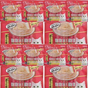 チャオ 猫用おやつ ちゅーる まぐろ 海鮮ミックス味 14g×20本入×12袋