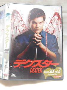 DVD)☆デクスター(シーズン6-③)  レンタル落ち USED