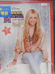 DVD)☆ハンナ・モンタナ フォーエバー(Vol.1) ファミリコメディ レンタル落ち USED