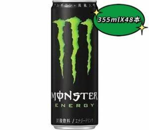 Monster Enery アサヒ飲料 モンスターエナジー スポーツドリンク 炭酸飲料 ソフトドリンク 355mlx48本