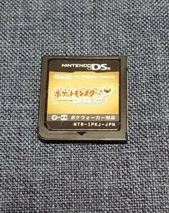 DS ポケットモンスターハートゴールド ソフトのみ
