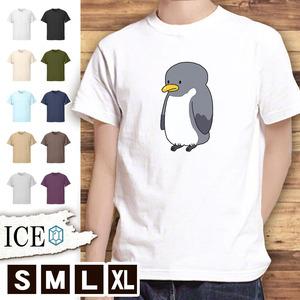 Tシャツ ペンギン メンズ レディース かわいい 綿100% 大人 大きいサイズ 半袖 xl おもしろ 黒 白 青 ベージュ カーキ ネイビー 紫 カッコ
