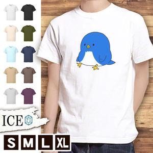 Tシャツ ペンギン メンズ レディース かわいい 綿100% 大きいサイズ 半袖 xl おもしろ 黒 白 青 ベージュ カーキ ネイビー 紫 カッコイイ