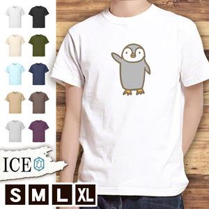 Tシャツ ペンギン 子供 メンズ レディース かわいい 綿100% 大きいサイズ 半袖 xl おもしろ 黒 白 青 ベージュ カーキ ネイビー 紫 カッコ