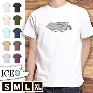 Tシャツ ペンギン メンズ レディース かわいい 綿100% 滑る 大きいサイズ 半袖 xl おもしろ 黒 白 青 ベージュ カーキ ネイビー 紫 カッコ