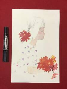 A3385●複製画●いわさきちひろ 女の子と赤い花の絵 プリント/印刷物 約30×19.5㎝ 小キズ小汚れあり 長期保管品