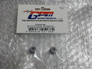 GPM レーシング 12mm 六角 ハブ 変換 アダプター タミヤ DT-03 DT-02 フロント ホイール グレイシルバー
