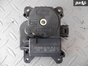 未使用 トヨタ純正 GRS203 クラウン 2010/3 ダンパーサーボ モーター 87106-30440 即納