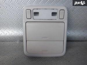 スバル純正 SG5 フォレスター 前期 2006年 AT ルームランプ 室内灯 小物入れ 即納