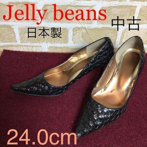 【売り切り!送料無料!】A-150 Jelly bearns!編み込みパンプス!24.0cm!黒!日本製!メッシュ!ポインテッドトゥ!季節問わず!中古!