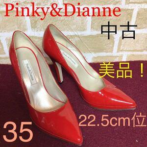 【売り切り!送料無料!】A-150 Pinky&Dianne!ハイヒール!レッド!35 22.5cm位!約11cmヒール!美脚!大人!美品!中古!
