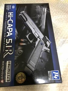 Tokyo Marui gas blowback exhaust .pa5.1 R black model regular goods new goods postage included