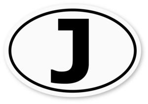 【NEW】ビークルIDステッカー(楕円)日本 Lサイズ@再帰反射タイプ 屋外耐候◎ 国旗 国識別 ジャパン JAPAN JPN 自動車 国旗 日の丸 日章旗