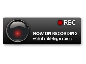 【NEW】ドライブレコーダー搭載ステッカー@再帰反射タイプ 屋外耐候◎ 煽り運転 危険運転 セキュリティー カメラ作動中 後方録画中 ビデオ
