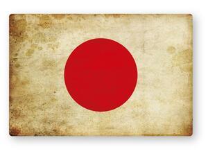 【NEW】グランジ国旗ステッカーSサイズ(日本)@再帰反射タイプ 屋外耐候◎ 日の丸軍旗大和自衛隊海軍