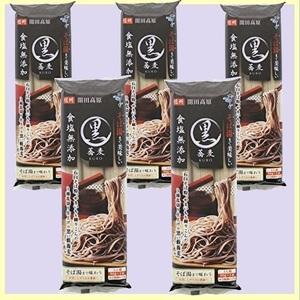 ☆★大特価★☆新品☆未使用★ 霧しな はくばく R-9N 黒 270g×5袋 そば湯まで美味しい蕎麦