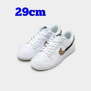 29cm Nike WMNS Dunk Low SE White Animal Swooshナイキ ウィメンズ ダンク ロー SE ホワイト アニマル スウッシュ
