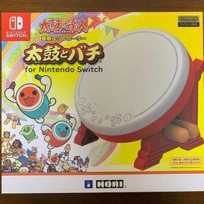 NintendoSwitch 太鼓の達人専用コントローラー 太鼓とバチ