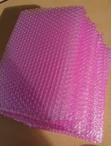 ★送料無料★ プチプチ袋 梱包材 薄ピンク 20cmx30cm 40枚 プチプチ緩衝材 エアーキャップ