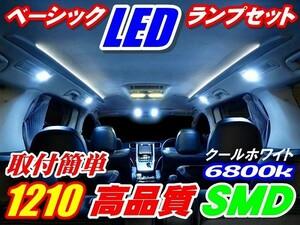 BS006 高輝度ベーシックLEDRoomランプSet ラパン HE21S系