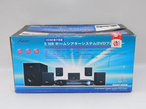 【まだ開けておらず新品同様/送料無料】FUZE ホームシアター スピーカーセット 5.1ch ※DVDプレーヤー無し 未使用品