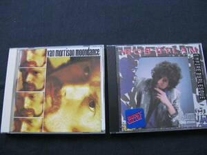 ボブ・ディラン ヴァン・モリソン BOB DYLAN VAN MORRISON CD2枚 送料無料