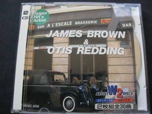 ジェームス・ブラウン と オーティス・レディング (JAMES BROWN & OTIS REDDING)の ベスト盤2枚組CD 送料無料