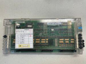 Pioneer Hai Bi 30 Daiwa Mie Backset