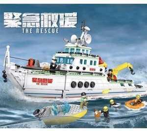 【送料無料】LEGO レゴ 互換 救難艇