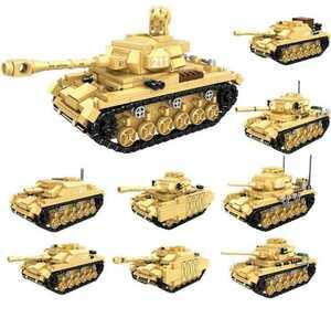 ☆最安値☆ LEGO互換 ドイツ軍戦車 9種類