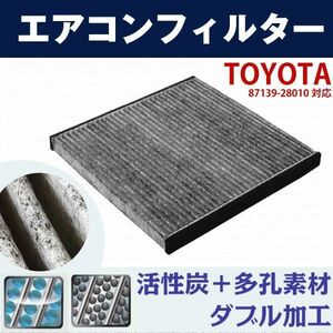 free shipping air conditioner filter Noah /NOAH AZR60 series 87139-28010 interchangeable goods Toyota activated charcoal for automobile car air conditioner exchange (f6