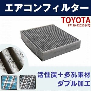 free shipping Toyota air conditioner filter Lexus GRS190 GSE20 GGL10 series 87139-30040 automobile air conditioner exchange interchangeable air conditioning (f2