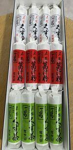 食欲の無い方や療養食に掛川名物 桂花園の葛湯(くずゆ) 12本セット 送料込