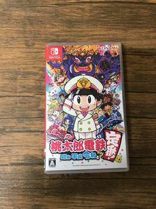 桃太郎電鉄 昭和 平成 令和も定番! Nintendo Switch ニンテンドースイッチ 任天堂 桃鉄 パッケージ版