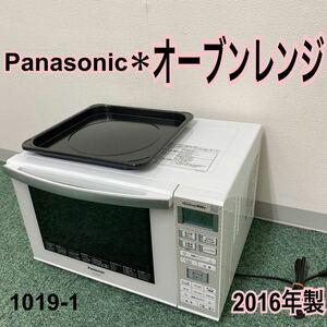 * パナソニック オーブンレンジ 2016年製*1019-1