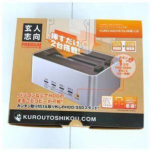 玄人志向 SSD/HDDケース コピー対応 USB3.0接続 3.5/2.5型…