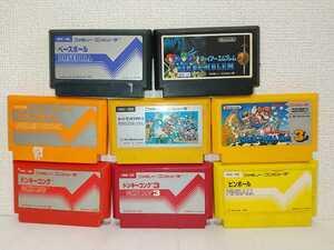8本セット 送料無料 スーパーマリオブラザーズ3 ファイアーエムブレム外伝 ドンキーコング3 ファミコンソフト カセット まとめ ジャンク