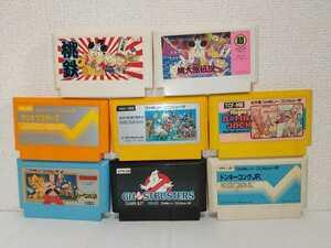 8本セット 送料無料 桃太郎伝説 電鉄 スーパーマリオブラザーズ マイティボンジャック ファミコンソフト カセット まとめ ジャンク