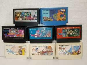 8本セット ファイナルファンタジーⅠ Ⅱ Ⅲ ドラゴンクエストⅠ Ⅱ Ⅲ Ⅳ 送料無料 ファミコンソフト カセット まとめ ジャンク FC