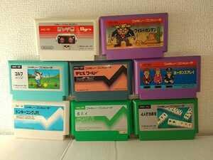 8本セット ジャイロ ワイルドガンマン ドンキーコングJr. ポパイ ボーガンズアレイ 送料無料 ファミコンソフト カセット まとめ ジャンク