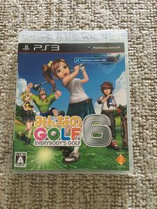 みんなのゴルフ6 PS3