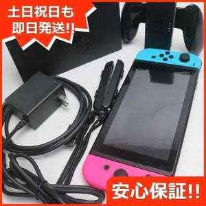 安心保証 良品中古 Nintendo Switch ネオンブルーネオンピンク 即日発送 土日祝発送OK