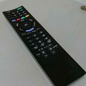 ソニー テレビリモコン RM-JD020