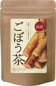 ごぼう茶 無添加 国産 ごぼう 100% (北海道•青森県産) 食物繊維 イヌリン ティーバック 2g×3