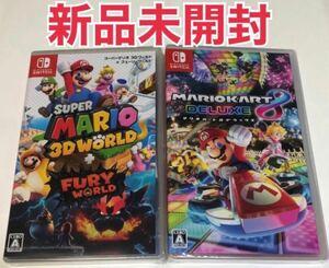 【新品未開封】スーパーマリオ 3Dワールド マリオカート8 ニンテンドースイッチ Switch マリカ